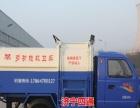 时风三轮垃圾车厂家报价,农用柴油三轮车,小区保洁三轮车