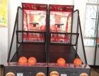 金华地区大型娱乐设备出租电玩篮球机 礼品娃娃机