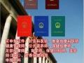 广州中医针灸正骨推拿培训长期招生,颁发国家证书