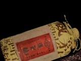 貴州茅臺鎮遵旨釀酒業全國招代理商