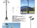 攀枝花太阳能4米15WLED路灯
