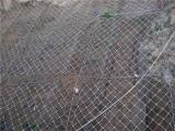 边坡防护工程 边坡防护网施工方案 主动防护网 赵发丝网