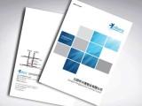 沈阳印刷-沈阳印刷厂-企业样本印刷