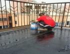武汉专业防水补漏,卫生间,阳台,楼顶,车棚漏水维修