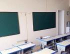 2016暑假小升初预习班 语文 数学 英语 免费送作业辅导