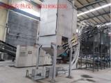 潮州高岭土钾长石专业的粉料大袋卸料站 厂家供应吨袋拆袋设备