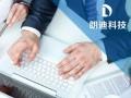 上海400电话办理 送双倍话费不按月结清