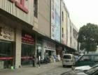 市主城区繁华地段,核心商业圈,的沿街商铺