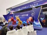 天津一手活动,展台搭建,专业舞台搭建,礼仪庆典