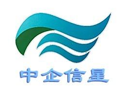 镇江中企信星政府园区快捷专业高效代理注册公司