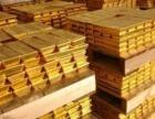杭州收购金银首饰杭州富阳附近回收黄金