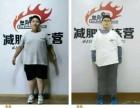 节食减肥有什么危害 重庆塑身魔方减肥学院