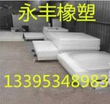 厂家生产 规格齐全 耐磨 耐压 尼龙板 MC浇铸尼龙衬板