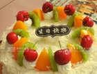 金安区商场蛋糕店送货上门六安网上蛋糕商场艺术蛋糕店