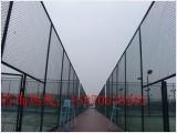 抚州球场护栏网体育场围栏 东乡县足球篮球护栏网铁丝围网护栏网