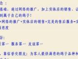 乐山公斤元宝鸽价格公斤元宝鸽养殖场
