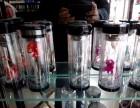 潍坊哪有做广告杯的厂家 潍坊地区最大的生产厂家