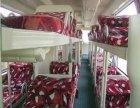 西安到枣庄直达专线客车(乘客在哪上车 汽车票价多少?)