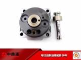 偶件厂家优质柴油车配件ve泵泵头4468型号泵头质量三包