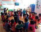 性价比高的连锁加盟幼儿园有没有培训课程