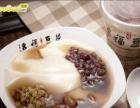 广州小吃培训 蛋糕奶茶烧烤油炸阜阳玉春学校