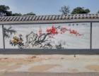 亳州墙绘文化墙