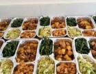 淄博高青团餐、工作餐、学生餐、会议餐、快餐盒饭外卖
