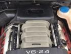 奥迪 A6L 2011款 2.4 CVT 豪华型