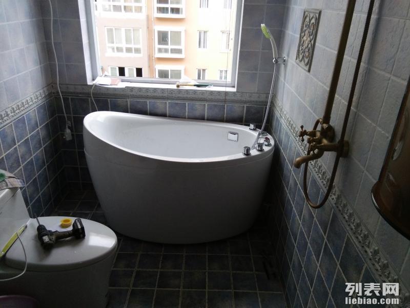 卫浴洁具安装 钻孔 烟机 热水器晾衣架安装