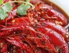 麻辣小龙虾,十三香小龙虾技术加盟 特色小吃