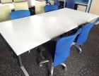 白色会议桌,新桌板,铝合金的双腿 2.2 1.1