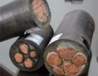 珠海斗门高价电缆回收公司