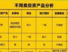 中国皮革城大型商业广场商铺年租金11万每年递增9个
