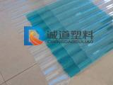 诚道厂家批发 高品质 PC透明波浪瓦 屋面采光波浪板