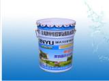 单组份防水涂料生产商-超值的单组份防水涂料找金禹王防水材料