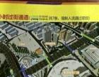 宝龙城市广场地铁口包租10年店面