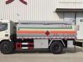 转让 加油车东风多利卡5吨8吨油罐车特价直销 有两台