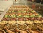 小碗菜加盟 美食快餐小碗菜技术培训 加盟轩于鲜小碗