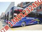 连云港到宁波直达客车138 5123 2450