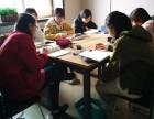 太原锐朗国际韩语初级零基础培训