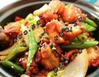 快餐店加盟瓦香鸡怎么做瓦香鸡做法瓦香鸡米饭加盟