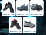 磁能按摩鞋貼牌代工 磁能按摩鞋 磁動力按摩鞋批發
