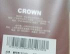 皇冠牌crown24寸箱包,绝对正品