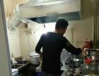 《济南商铺》老屯汽配城对过盈利特色餐馆饭店转让