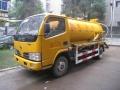 专业疏通下水道,马桶 专车吸粪,高压疏通