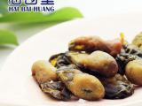 福建海鲜特产天然风味海蛎干 海中**水产干货海蛎干 海鲜食品