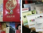 长沙专业印刷名片、不干胶、信封、画册、传单等纸制品