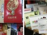 長沙專業印刷名片、不干膠、信封、畫冊、傳單等紙制品