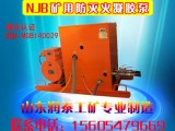 专业制造凝胶泵 NJB系列多种型号矿用注凝胶设备