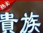 不锈钢吸塑灯箱字,发光吸塑字,厂家直销,低价制作